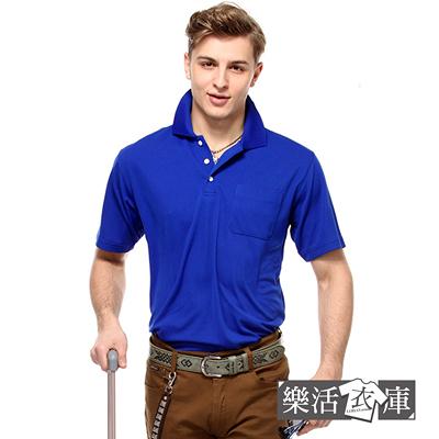 《必敗款》MIT台灣製涼爽3M素面短袖POLO衫(共二色) 樂活衣庫【9921】
