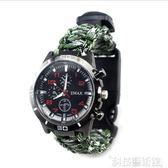 冷鋒同款手錶特種兵急救傘兵繩戶外生存工具多功能荒野求生 科技藝術館