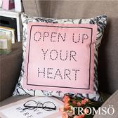 TROMSO風尚北歐抱枕-U205粉嫩文字