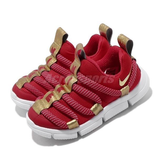 Nike 慢跑鞋 Novice PS 紅 金 童鞋 中童鞋 運動鞋 毛毛蟲鞋 【PUMP306】 AQ9661-603