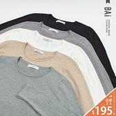 上衣 極致柔軟超彈性圓領捲邊薄針織衫-BAi白媽媽【301921】