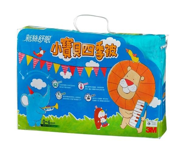 【3M專櫃】新絲舒眠小寶貝四季被(0-6歲)-獅子圖案加贈3M 小童防蹣枕心-附純棉枕套 (6-11歲適用)一顆