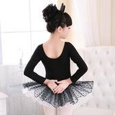 618好康鉅惠兒童舞蹈服女童芭蕾公主裙春夏季紗裙練