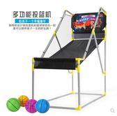 (低價衝量)兒童籃球架室內可升降幼兒園投籃機寶寶球類男孩玩具3-6周歲7歲XW