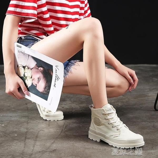 馬丁靴女-馬丁靴女英倫風新款短靴春秋季單靴百搭網紅帆布高幫鞋ins潮 夏沫之戀