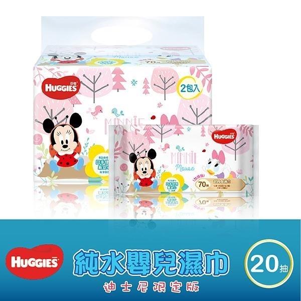 【南紡購物中心】【好奇】純水迪士尼限定版(加厚型)嬰兒濕巾20抽X4包X5串(共20包)