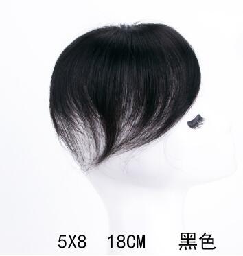 假髮片遮頭頂遮白髮真髮髮片假髮補髮片女頭頂補髮塊遮頭頂遞針假髮片女 夏季新品