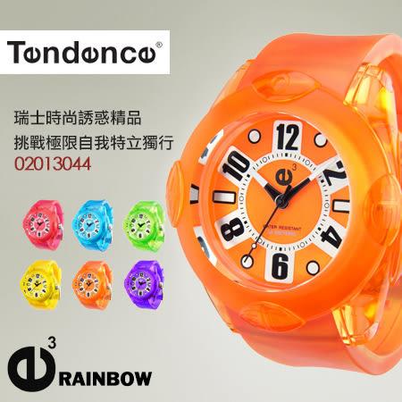 【腕時計本舖】瑞士Tendence 時尚精品誘惑天勢錶 52mm/果凍錶/炫彩/潮流/02013044/現貨!