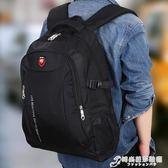 戶外休閒旅游牛津布大容量行李雙肩包帆布男士背包出差旅行書包女 時尚芭莎