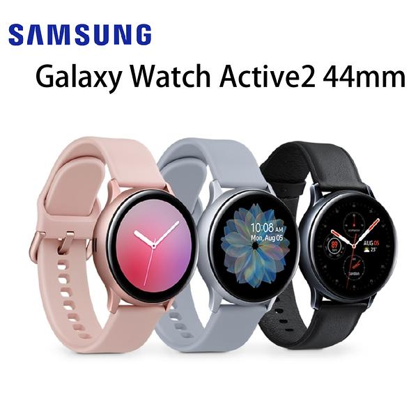 三星 SAMSUNG Galaxy Watch Active2 44mm (R820) (藍芽) 鋁製款-黑/銀[24期0利率]