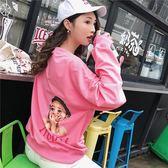 韓版個性卡通印花薄款寬鬆衛衣女 奇思妙想屋