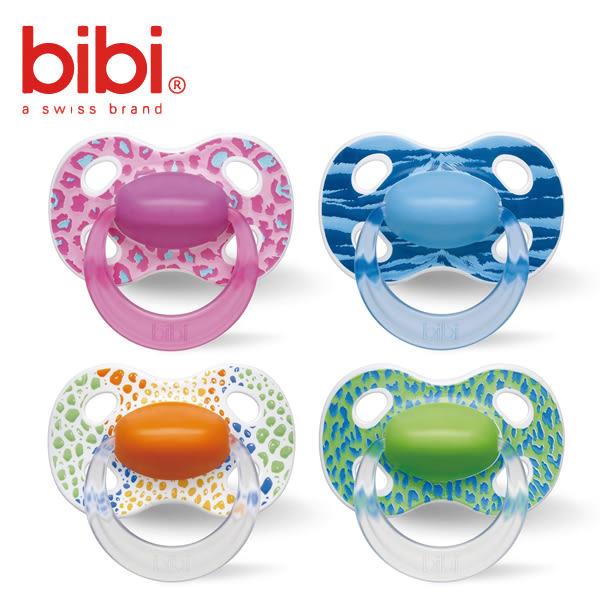 瑞士bibi 安撫奶嘴幸福系列 野蠻寶貝(顏色隨機出貨)