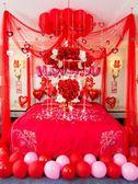 創意婚房布置用品花球浪漫婚禮結婚裝飾拉花婚慶用品YYP