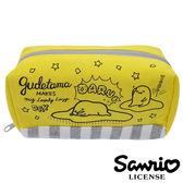 【日本正版】蛋黃哥 gudetama 棉質大筆袋 鉛筆盒 筆袋 化妝包 三麗鷗 Sanrio - 424909