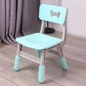 全館83折加厚兒童椅子幼兒園靠背椅寶寶塑料升降椅小孩家用防滑凳子