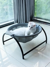 寵物網紅貓窩深度睡眠窩夏季貓屋夏天貓床貓咪吊床可拆洗四季通用 LX