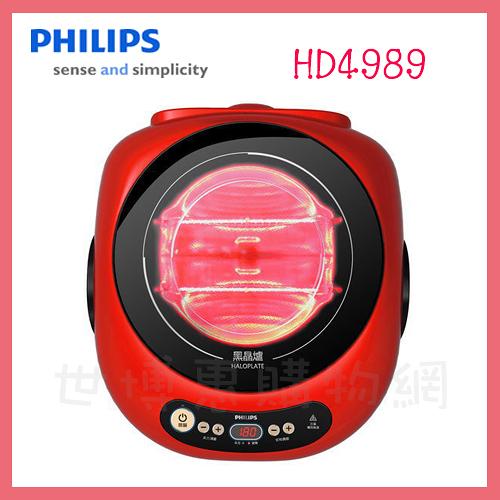 可刷卡◆PHILIPS飛利浦 不挑鍋黑晶爐HD4413的後續機種 HD4989◆台北、新竹實體門市