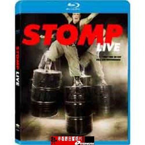 【停看聽音響唱片】【BD】STOMP LIVE破銅爛鐵 重擊現場