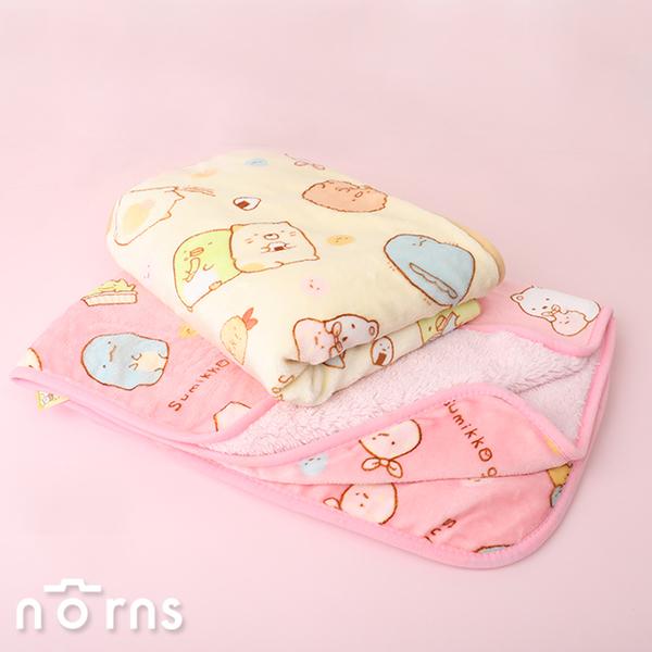 【角落生物法蘭絨羊羔絨毛毯】Norns 正版授權 保暖刷毛毯 毯子 膝上毯 棉被