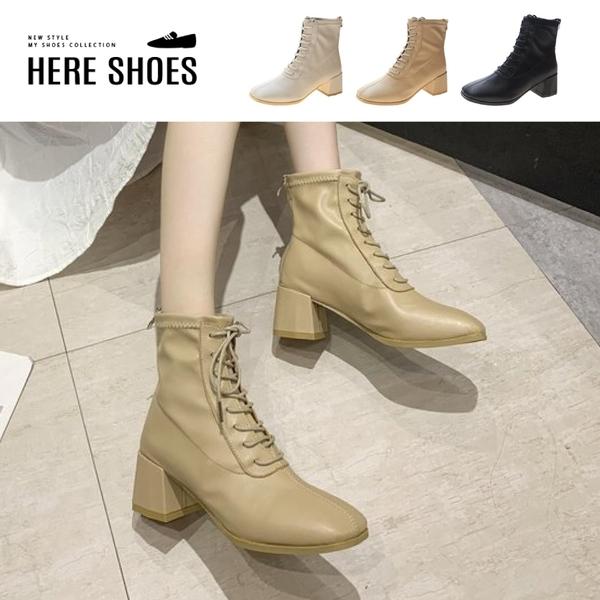 [Here Shoes] 5.5CM短靴 優雅氣質皮革 筒高13CM綁帶後拉鍊方頭粗跟靴-KW1355
