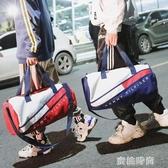 健身包女運動包潮男干濕分離訓練包大容量韓版手提網紅短途旅行包『蜜桃時尚』