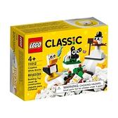LEGO 樂高 Classic 經典系列 11012 白色創意積木盒 【鯊玩具Toy Shark】
