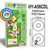 彩之舞 噴墨雪面光碟專用貼紙–防水 0.12mm 41mm 大孔(霧面貼紙) 30張入 / 包 HY-A56CDL