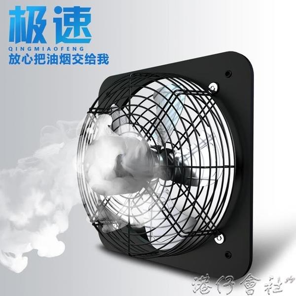 通風扇 排風扇廚房抽風機家用排油煙風扇窗式換氣扇抽油煙風扇強力排氣扇 交換禮物
