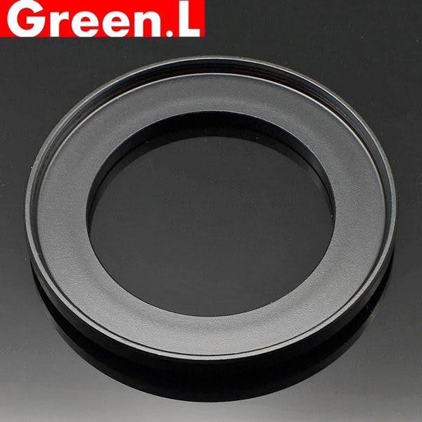 我愛買#小轉大46-52mm濾鏡轉接環 46mm-52mm濾鏡轉接環 46mm轉52mm保護鏡轉接環 46轉52保護鏡轉接環
