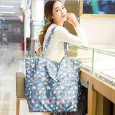 行李包女手提購物袋大容量折疊輕便收納包便攜防水帆布單肩旅行包