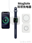 MagSafe雙項無線充電器二合一手表磁吸iPhone12Pro Max快充適用于蘋果12手機專用配件por1 艾家