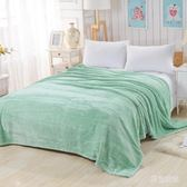 保暖毯 冬季加厚保暖午睡蓋毯雙人珊瑚絨毯毛巾被 hh4204『黑色妹妹』TW