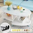 北歐小茶幾簡約現代創意桌子陽臺客廳家用圓形飄窗簡易茶幾小戶型