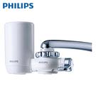 【現貨供應中】[PHILIPS 飛利浦]極淨水龍頭型淨水器 WP3811