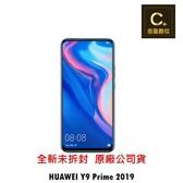 HUAWEI Y9 Prime 2019 空機 【吉盈數位商城】