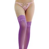 性感絲襪/網襪  魅惑情迷!性感美腿蕾絲花邊長筒絲襪﹝紫色﹞【531003】