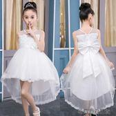 好康618 女童公主裙夏季白色蓬蓬紗裙
