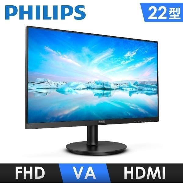 【南紡購物中心】PHILIPS 221V8 22型VA寬螢幕