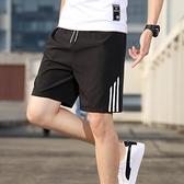 短褲男士夏季冰絲運動休閒5五分潮流寬鬆大褲衩薄沙灘7七分中褲子 【創意新品】