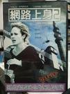 挖寶二手片-C10-043-正版DVD-電影【網路上身2】-妮基狄洛許 狄門阿克貝(直購價)