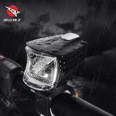 L2強光山地自行車燈車前燈 充電騎行燈