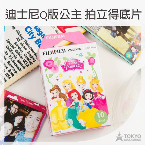 【東京正宗】拍立得 富士 instax mini Q版 迪士尼 公主 底片 mini系列 拍立得 均可適用