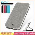 VILI 帆布皮套 Samsung Galaxy A80 A90 手機殼 三星 a80 手機套 磁吸 保護套 保護殼 PC 硬殼 插卡 皮套