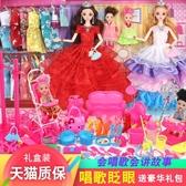芭比丹路洋娃娃套裝女孩玩具超大號公主夢想豪宅禮盒單 花樣年華