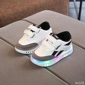休閒運動學步鞋led發光亮燈鞋子童鞋兒童童裝男童鞋1至6歲