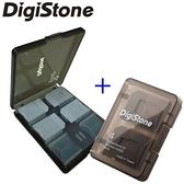 ◆優惠組合+免運◆DigiStone SD記憶卡收納盒組 多功能記憶卡收納盒12片裝/冰透黑x1+4片裝/冰透黑x1組