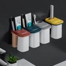 簡約壁掛式免打孔磁吸式牙刷漱口杯置物架 (顏色隨機出貨)