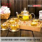 加厚耐熱玻璃茶具套裝透明過濾花草茶壺茶盤花茶壺套裝3
