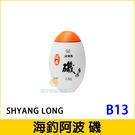 橘子釣具 SHYANG LONG翔龍 海...