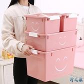 內衣收納盒手提塑料四件套衣櫃衣服收納盒玩具衣物儲物整理箱小號【全館免運】 【野之旅】